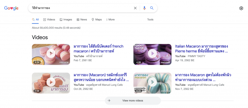 featured snippets video types