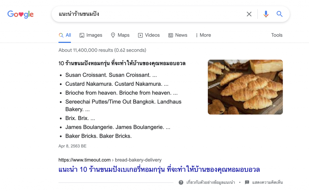 featured snippets bullet list